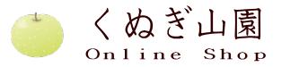 kunugiyamaen_online.png